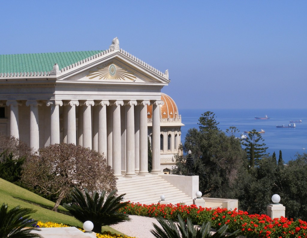Baha'i Archives Building